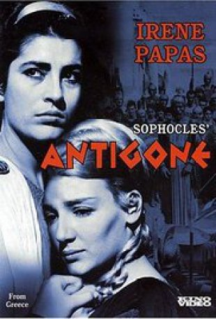 Capa do filme: Antígona